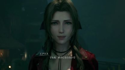 Aerith's words in Japanese subtitle might not be as we believe. (Final Fantasy VII Remake Final Fantasy 7 Remake FF7 Remake FFVII Remake Final Fantasy VII Final Fantasy 7 FF7 FFVII ファイナルファ ンタジーVII リメイク ファイナルファ ンタジー7 リメイク ファイナルファンタジー7 ファイナルファンタジーVII ไฟนอลแฟนตาซี VII รีเมค ไฟนอลแฟนตาซี 7 รีเมค ไฟนอลแฟนตาซี VII ไฟนอลแฟนตาซี 7 Chapter 14 Episode 14 Chapitre 14 Kapitel 14 In Search of Hope Sector 5 (伍番街) Slum, Sector 5 Undercity, Aerith's house)